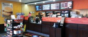 Independent_Joe_20_Dunkin_Donuts_IMAG0135_fmt